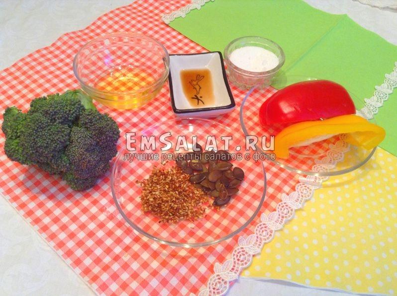 Ингредиенты для салата: перец сладкий красный, перец сладкий желтый, соевый соус, масло подсолнечное не рафинированное, капуста брокколи, соль.