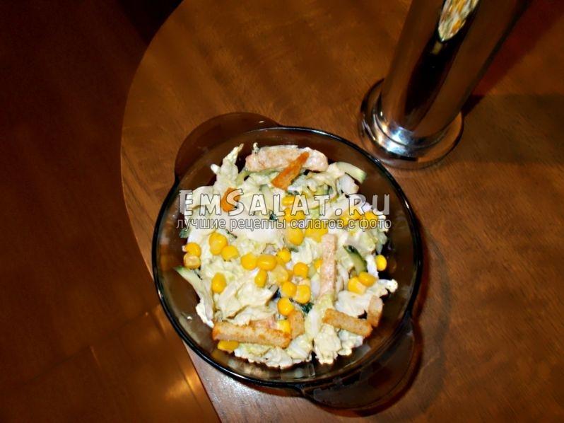 Готовый салат - 1 порция