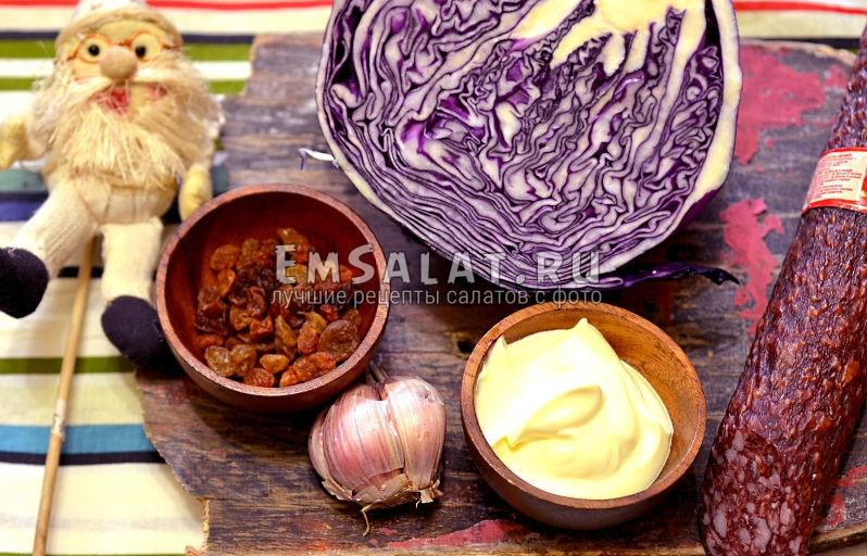 ингредиенты к салату из красной капусты