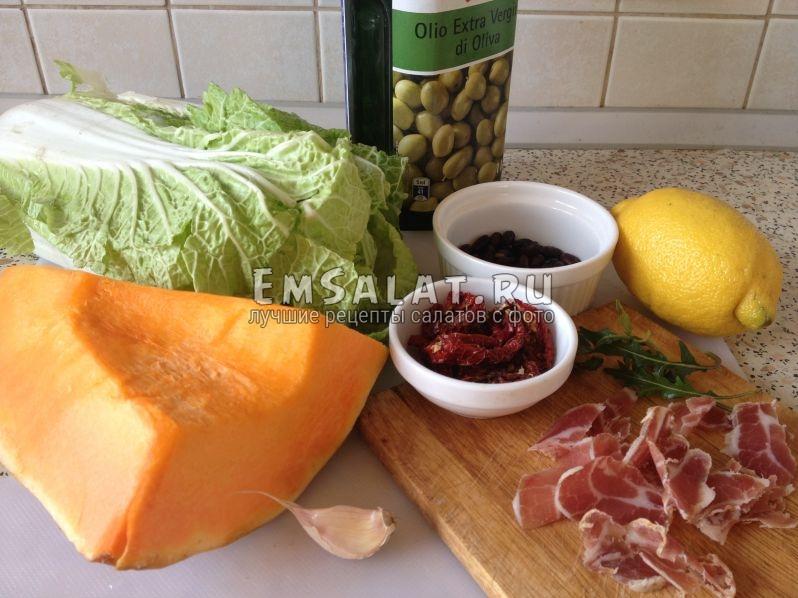 ингредиенты: тыква, вяленые томаты, вяленое мясо, пекинская капуста, лимон, фасоль
