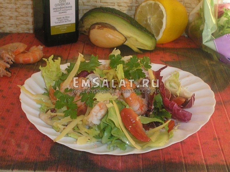 вкуснейший, полезнейший и сытный салат, в котором прекрасно сочетаются креветки и другие полезные продукты