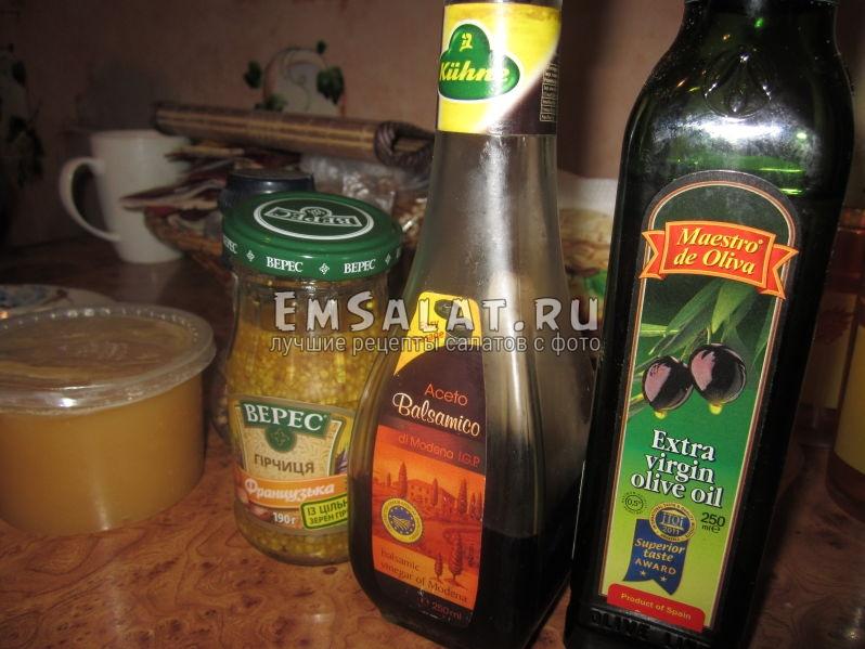 Мед, горчица, уксус бальзамический, масло оливковое