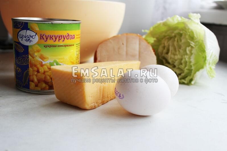 ингредиенты для приготовления салата Голодный пуэрториканец