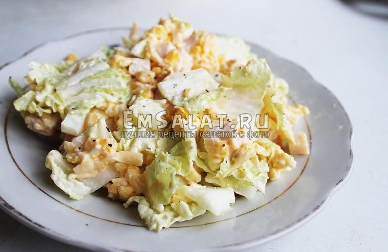 Готовый салат Голодный пуэрториканец