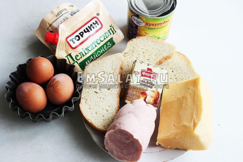 Продукты для салата в сырной тарталетке