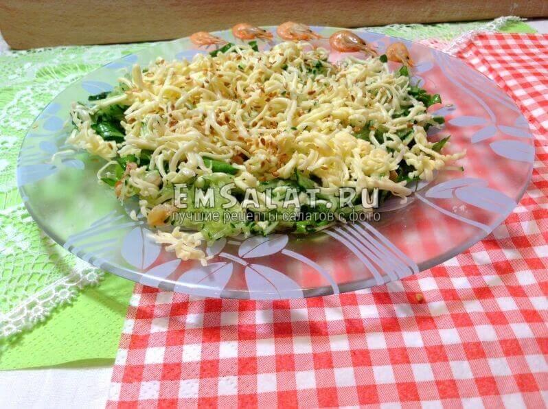 Салаты рецепты с сыром и креветками