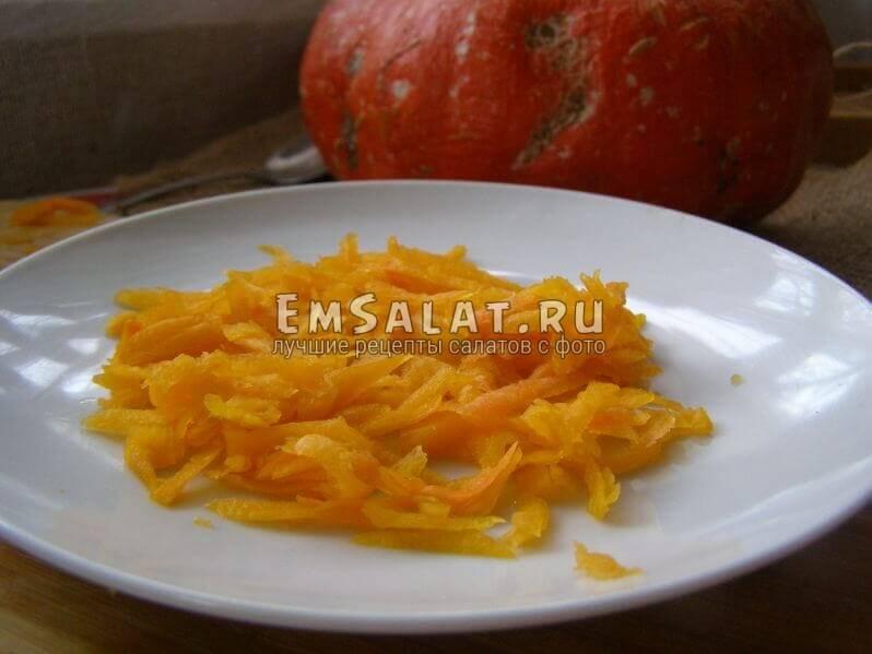 морковь натерта