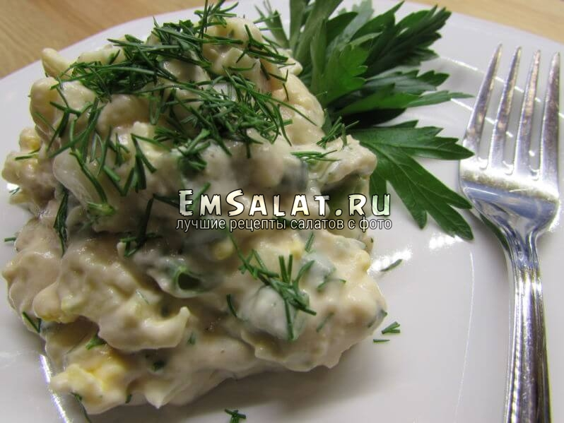 Салат из печени трески по мурмански