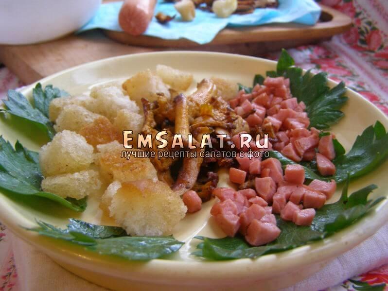фото рецепт салат десяточка пошаговый рецепт