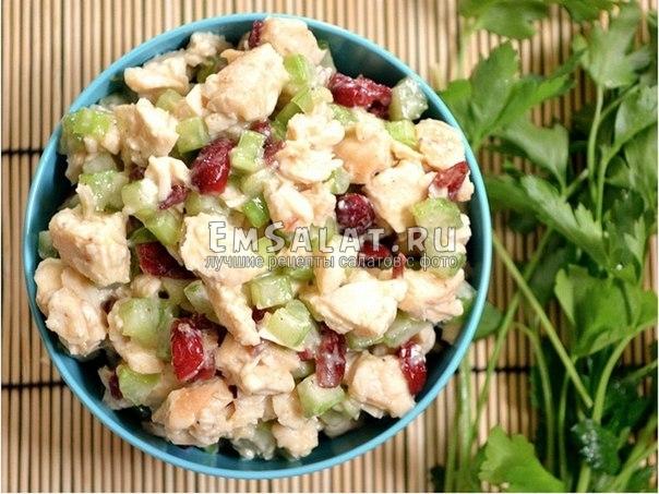 куриный салат с клюквой