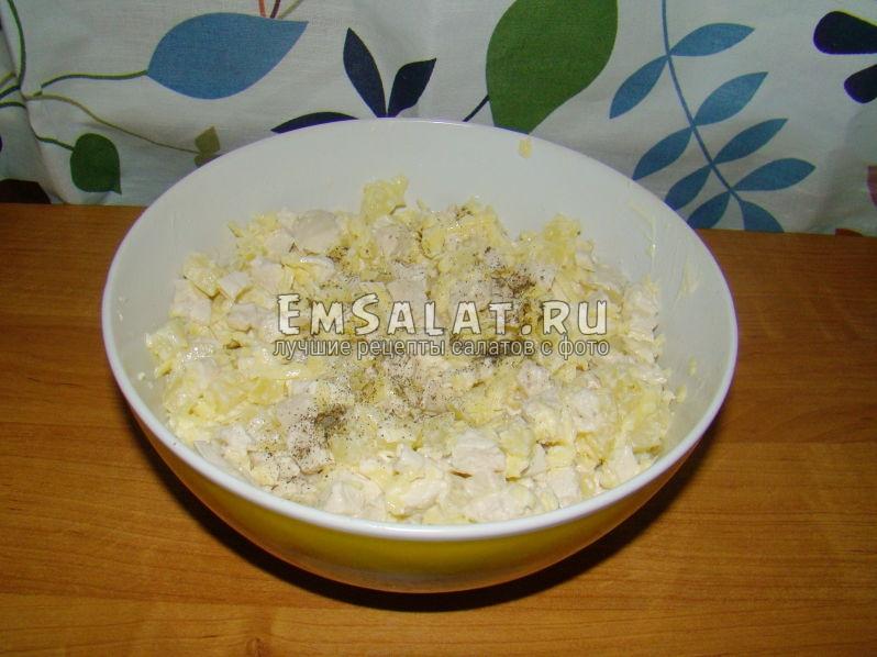 Смешиваем все ингредиенты, добавляем соль и перец по вкусу и получаем салат с ананасами и курицей