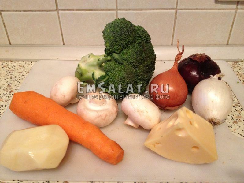 Брокколи, шампиньоны, морковь, картофель, лук и сыр
