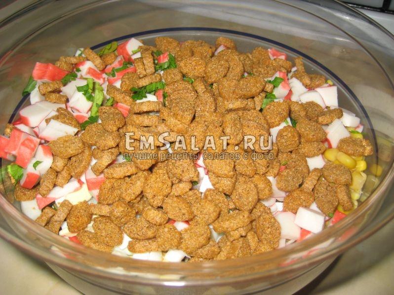 рецепт салат гости на пороге