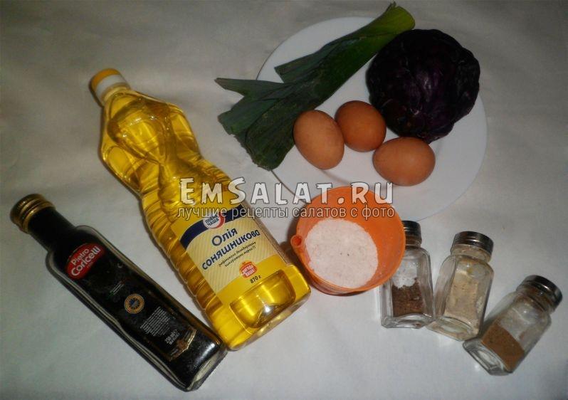 Ингредиенты для салата из синей капусты