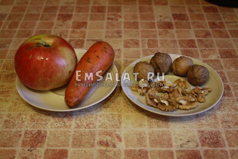 яблоко, морковь и грецкие орехи