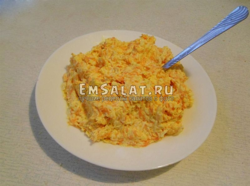 Салат из плавленных сырков и моркови