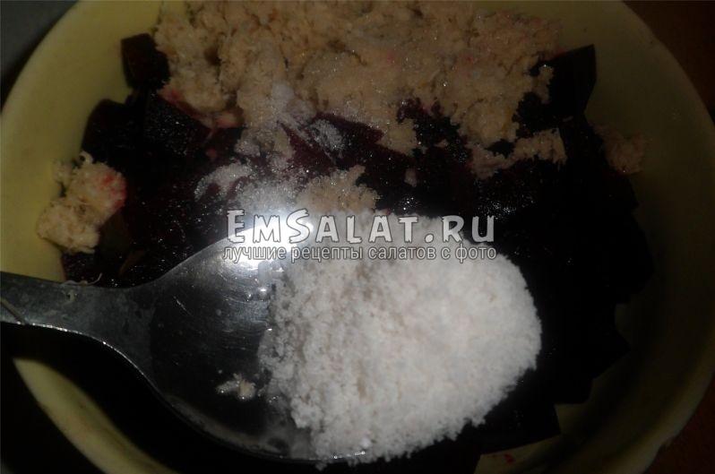 Добавляем в заготовку сахар