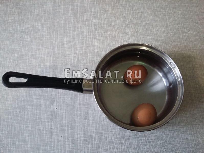 Отварить до готовности яйца (примерно 7 минут после закипания).