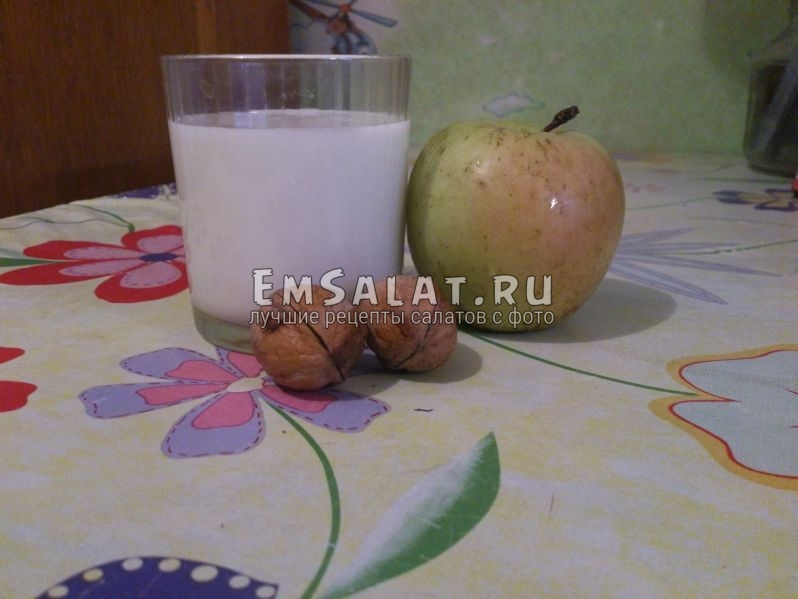 Подготовьте 1 яблоко, 2 грецких ореха и стакан закваски для салата