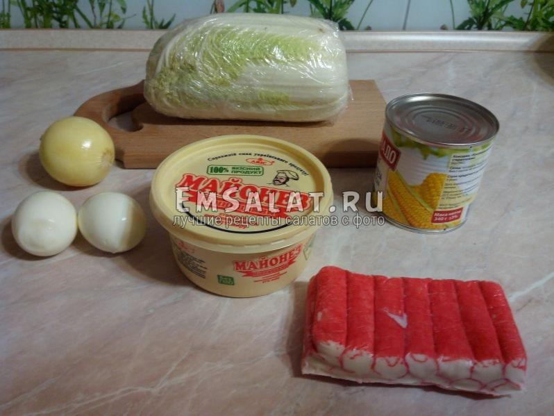 Набор ингредиентов для нашего вкусного салата.)