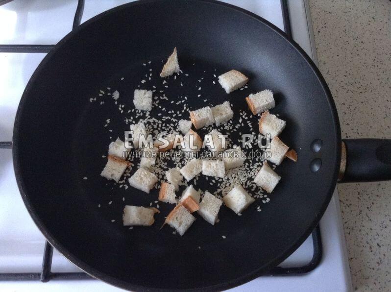 Хлебные кубики и кунжут на сковороде