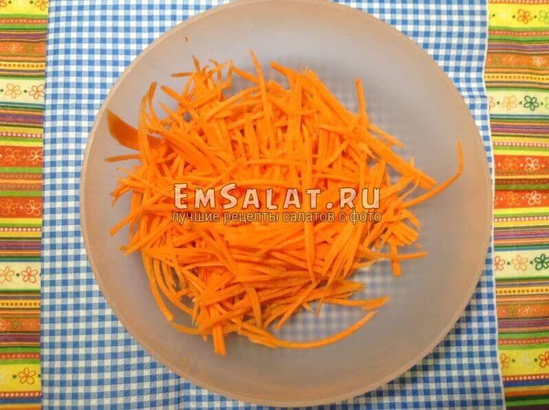 Морковь для