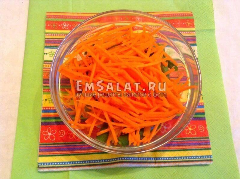 добавленная морковь по-корейски