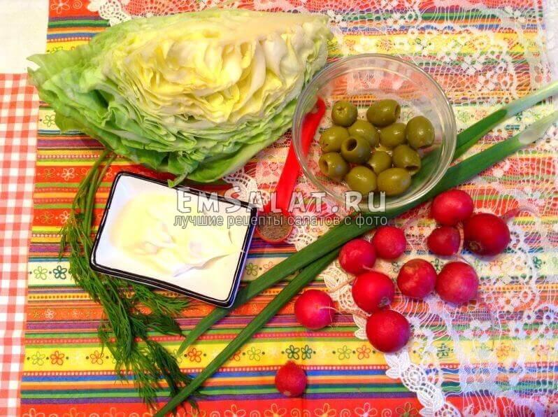 Редис, лук, майонез, купуста, оливки, укроп, перец