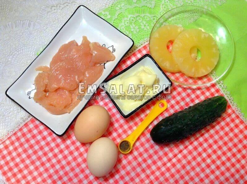ананас, филе, перец, огурец, майонез, яйца