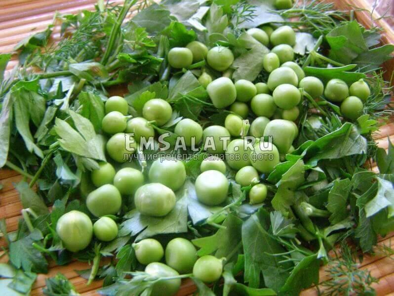 нарезана зелень