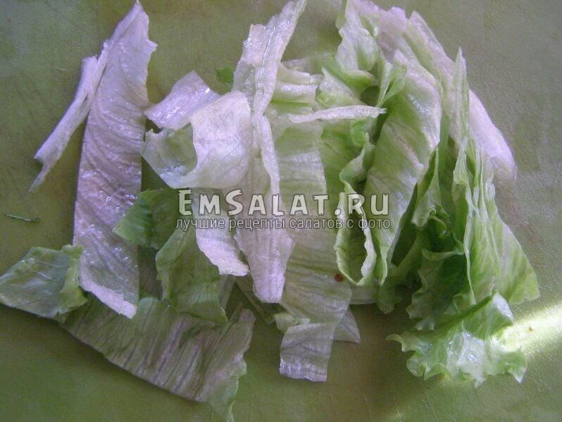 полоски салата