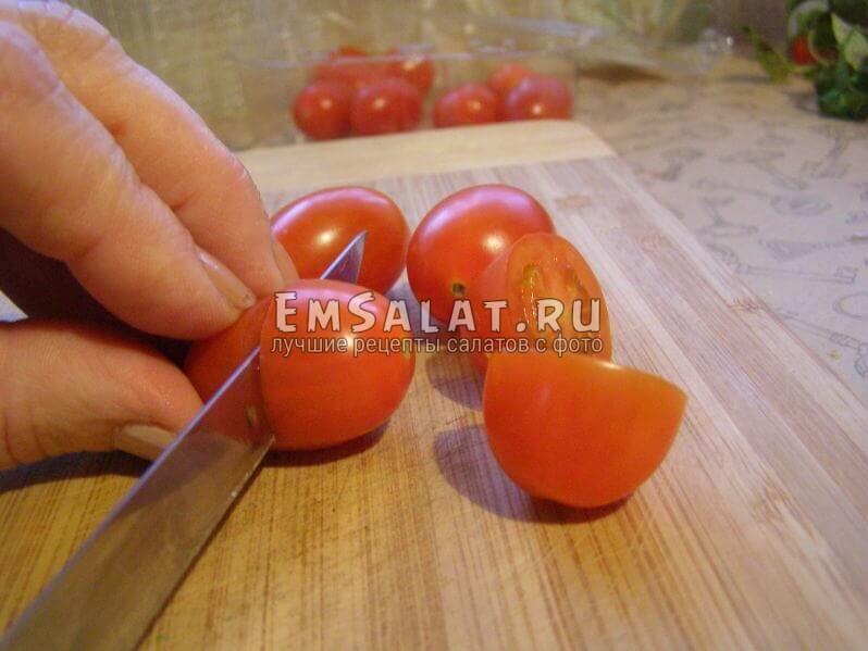 половинки помидор чери