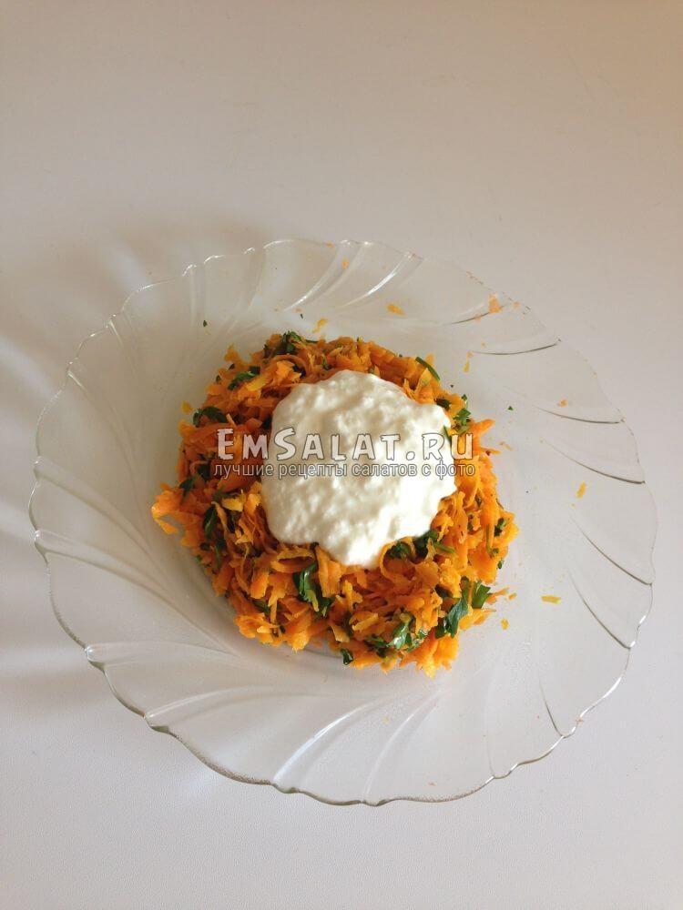 Морковный салат с йогуртом