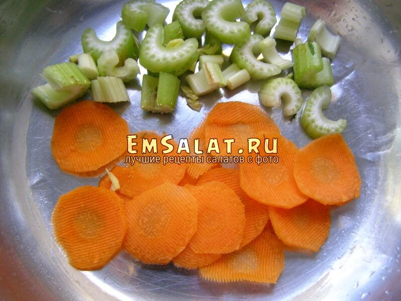 сельдерей с морковкой