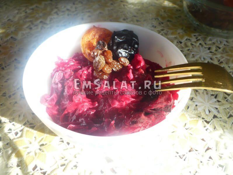 Салат из свеклы с сухофруктами
